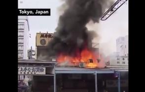Ճապոնիայի պատմական Ցուկիջի ձկան շուկայում հրդեհ է բռնկվել