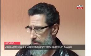 Ուկրաինայում ձերբակալվել է հանցավոր աշխարհում հեղինակություն վայելող Գելա Թբիլիսկին