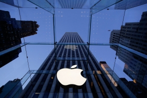 «Apple»-ի բաժնեմասերի գինը կտրուկ իջել է