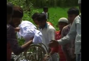 Ռոհինգիայում հողին են հանձնում սպանված գյուղացիներին