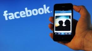 Facebook և Instagram սոցիալական ցանցերը անհասանելի են բազմաթիվ օգտատերերի համար