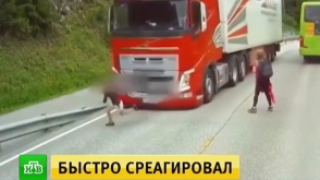 Երեխաները հրաշքով փրկվել են բեռնատար մեքենայի տակ ընկնելուց