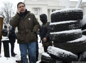 Ուկրաինայի դատախազությունը Սահակաշվիլիի նկատմամբ հետախուզում է հայտարարել