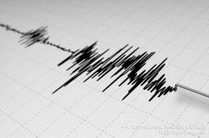 Երկրաշարժ է տեղի ունեցել Իրանի տարածքում