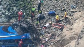 Պերուում ժայռից ավտոբուս է ընկել․ զոհերի թիվը հասել է 48-ի (տեսանյութ)
