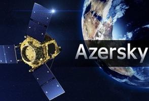 Ադրբեջանը տիեզերքից կհետևի Արցախի հանքերի շահագործմանը