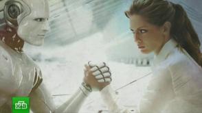 Գիտնականները պատմել են, թե երբ հնարավոր կլինի ամուսնանալ ռոբոտների հետ (տեսանյութ)