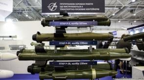 Ադրբեջանն Ուկրաինայից 50 միավոր РК-2С/ОФ հակատանկային հրթիռ է գնել. ուկրաինացի բլոգեր