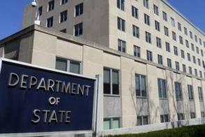 ԱՄՆ-ն զգուշացրել է Ադրբեջան այցելել ցանկացող իր քաղաքացիներին. «Ահաբեկչության վտանգ կա»