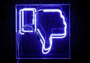 Facebook-ի աշխատանքներում գլոբալ խաթարում է եղել