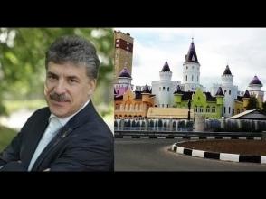 Լենինի անվան սովխոզը և Գրուդինինի ադրբեջանական հետքը