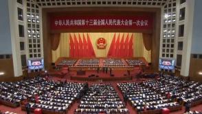Չինաստանում պատգամավորները հաստատել են երկրի ղեկավարի ցմահ կառավարման իրավունքը (տեսանյութ)