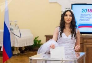 Ինչ ցույց տվեցին ռուսաստանյան ընտրությունները Հայաստանում