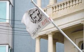 Ադրբեջանի նախագահական ընտանիքին պատկանող բանկի նախագահը ձերբակալվել է ԱՄՆ-ում