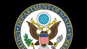 ԱՄՆ Պետդեպարտամենտի հայտարարությունը Ռուսաստանի կողմից թունավոր գազի կիրառման վերաբերյալ