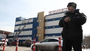 Հրդեհ է բռնկվել Մոսկվայի «Պերսեյ երեխաների համար» առևտրի կենտրոնում․ կա զոհ (տեսանյութ)