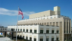 ԱՄՆ դեսպանատան հայտարարությունը