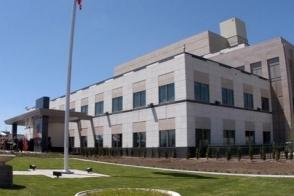 ԱՄՆ դեսպանատունը պարզաբանում է վարչապետի կայքում դեսպան Միլսի խոսքի խմբագրման պատճառը