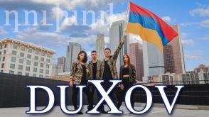 «Դուխով». տեսահոլովակի պրեմիերա Միհրան Կիրակոսյանից