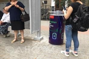 Բջջային հեռախոսների լիցքավորման սարքեր Թբիլիսիում