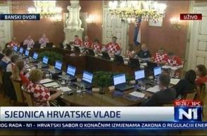 Խորվաթիայի կառավարության անդամները հավաքականի խաղաշապիկներով են ներկայացել նիստին