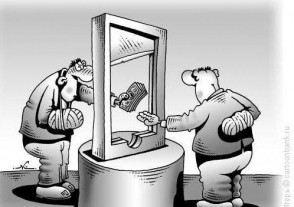 Պանդորայի արկղը և «մարդասիրական» գիլյոտինը