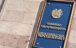 ՀՀ կառավարությունը փակել է լրագրողների մուտքը նիստերի դահլիճ (տեսանյութ)