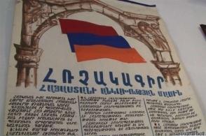 1990թ. օգոստոսի 23-ին ընդունվեց Հայաստանի Անկախության հռչակագիրը