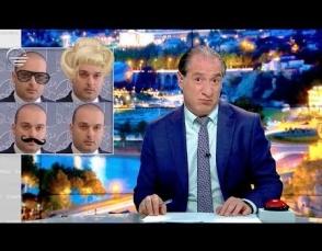 Խորհրդարանի նախագահի մասին կատակից հետո «Իմեդի» հեռուստաալիքը դադարեցրել է կատակերգական հաղորդման հեռարձակումը (տեսանյութ)
