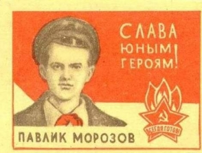 Պավլիկ Մորոզովի վերադարձը «Նոր Հայաստան» (տեսանյութ)