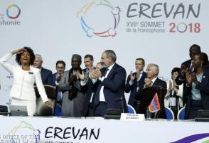 В Ереване завершились работы 17-го саммита Международной организации Франкофонии