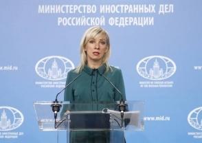 О вмешательстве во внутренние дела другого государства посол говорил совершенно без тени смущения, более того, даже с гордостью – Захарова