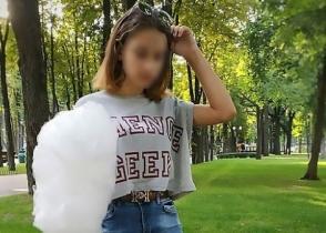 Սատանիստները բռնաբարել և սպանել են 15-ամյա աղջկա