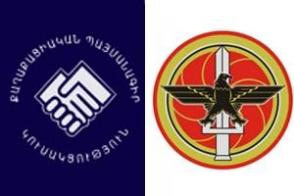 Պայքար ՔՊԿ-ի ու ՀՀԿ-ի միջև (չհաշված «Սասնա ծռերին»)