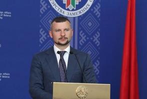 Անատոլի Գլազ.