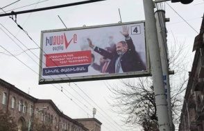 Почему спешит Никол Пашинян? – 2