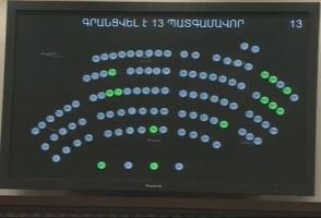 ՀՀ ԱԺ նիստը․ կրկին քվորում չկա (տեսանյութ)