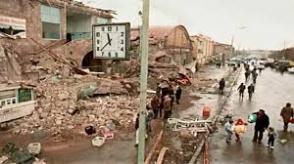 Այսօր 1988թ. ավերիչ երկրաշարժի տարելիցն է