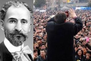 Месседж Туманяна армянскому народу