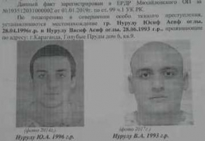 Ղազախական հեռուստաալիք․ Ադրբեջանցի կասկածյալների անունները փոխարինվել են հայերի անուններով (տեսանյութ)