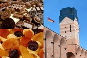 Երևանի քաղաքապետարանը 455 հազարի շոկոլադ է գնել, 1 մլն դրամի էլ պատիվ է տվել