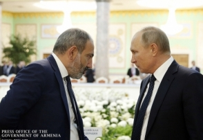 Պուտինի ուղերձը Քոչարյանին ՀՀ-ՌԴ բարդ հարաբերությունների ապացույցն էր․ Կոմերսանտ