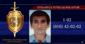 53-ամյա Գրիգոր Մկրտչյանը որոնվում է որպես անհետ կորած