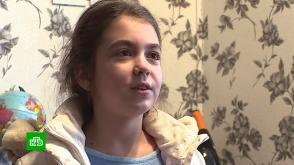 ՌԴ–ում 10–նամյա աղջնակը մահից փրկել է ընտանիքին ու հարևաններին (տեսանյութ)