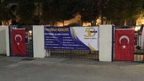 Հրապարակվել է Լոս Անջելեսում հայկական դպրոցների վրա թուրքական դրոշներ փակցնելու տեսանյութը