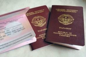Ադրբեջանցին Արցախի Հանրապետության քաղաքացիություն ստանալու խնդրանքով ԱԳՆ է դիմել