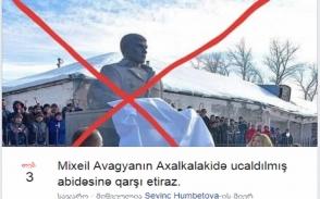 Վրաստանի ադրբեջանցիները պահանջում են ապամոնտաժել Միքայել Ավագյանի կիսանդրին (տեսանյութ)