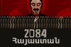 Հայաստան–2084. անտիուտոպիա