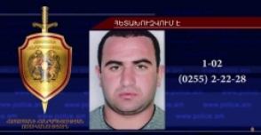 29-ամյա Աղասի Հովհաննիսյանը հետախուզվում է