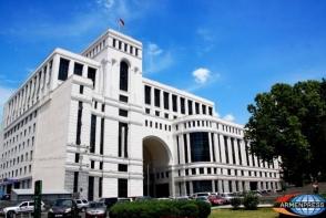 ԱԳՆ-ն մեկնաբանել է Սիրիայում հայկական մարդասիրական առաքելության տեղակայման վերաբերյալ ԱՄՆ պետքարտուղարության արձագանքը